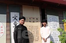 [Video] Triển lãm Hàn Mặc: ''Lấy văn chương để giáo hóa nhân tâm''