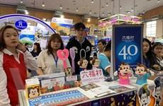 Hội chợ Du lịch Quốc tế Việt Nam 2020 tiếp tục hoãn vì COVID-19
