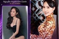 Hoa hậu Hoàn vũ Việt Nam 2021: Ngắm nhan sắc dàn thí sinh thế hệ 2000