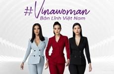 Hoa hậu Hoàn vũ Việt Nam 'biến hình' theo đại dịch COVID-19