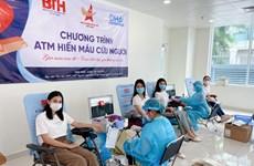 Dàn hoa hậu, á hậu hưởng ứng ngân hàng ''ATM hiến máu cứu người''