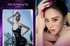 Hoa hậu Hoàn vũ Việt Nam 2021: Xuất hiện nhiều thí sinh ấn tượng