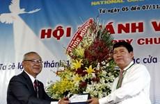 Đại hội lần thứ 3 Hội thánh Liên hữu Cơ đốc Việt Nam
