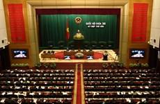 Quốc hội khóa XIII kết thúc kỳ họp đặc biệt quan trọng