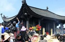 Quy hoạch, bảo tồn và phát huy giá trị khu di tích Yên Tử
