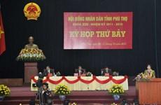 Hội đồng Nhân dân tỉnh Phú Thọ khai mạc kỳ họp thứ 7