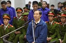 Dương Chí Dũng kêu oan, không thừa nhận tội tham ô