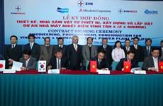 1,36 tỷ USD cho hợp đồng EPC nhiệt điện Vĩnh Tân 4