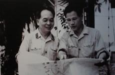Nguyễn Chí Thanh - vị tướng tài năng của quân đội Việt Nam