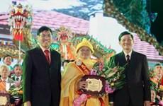 Tuyên dương 120 công dân tiêu biểu của thành phố Đà Lạt