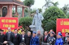 Về quê Đại tướng Nguyễn Chí Thanh ngày đầu năm mới