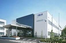Nổ nhà máy hóa chất ở Nhật, nhiều người thương vong