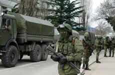 Đồ họa về những căn cứ quân sự chính tại Ukraine