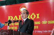 Ninh Thuận cần tìm nguyên nhân tụt hạng năng lực cạnh tranh