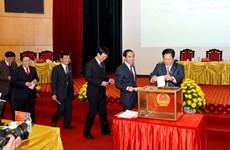 Bầu bổ sung hai Phó Chủ tịch UBND tỉnh Tuyên Quang