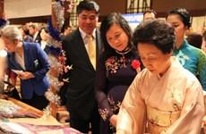 Việt Nam tham dự Hội chợ từ thiện tại thủ đô Tokyo