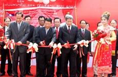 Việt Nam viện trợ Lào trạm kiểm soát tần số viễn thông