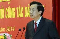 Hội nghị Ban Chấp hành Đảng bộ Khối cơ quan trung ương