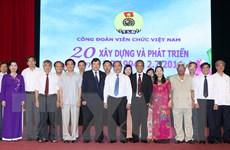 Công đoàn Viên chức Việt Nam kỷ niệm 20 năm thành lập