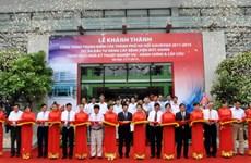 Bệnh viện đầu tiên của Hà Nội lắp đặt hệ thống quản lý thông minh