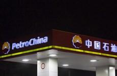 """Trung Quốc tiếp tục """"nhòm ngó"""" lĩnh vực năng lượng Canada"""