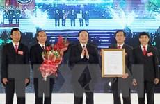Trao quyết định công nhận thành phố Bắc Ninh là đô thị loại 2