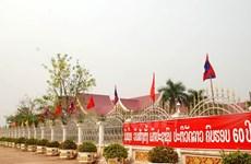Triển lãm về thành tựu của Đảng Nhân dân Cách mạng Lào