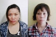 Gần 8 năm tù cho hai đối tượng mua bán trẻ em ở chùa Bồ Đề