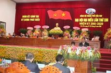 Ba khâu đột phá thúc đẩy phát triển kinh tế-xã hội của Cần Thơ