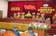15 đảng bộ tỉnh, thành phố trên cả nước đã hoàn thành đại hội