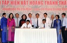 Tái hiện không gian Thăng Long-Hà Nội tại Thành phố Hồ Chí Minh