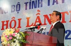Ông Lê Hồng Anh dự Đại hội đại biểu Đảng bộ tỉnh Tây Ninh
