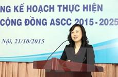 Lên kế hoạch thực hiện mục tiêu Cộng đồng văn hóa-xã hội ASEAN