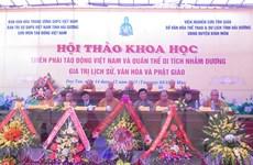 Hội thảo về thiền phái Tào Động Việt Nam và di tích Nhẫm Dương