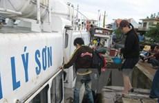 Hơn 1.200 du khách rời đảo Lý Sơn về đất liền sau 2 ngày biển động