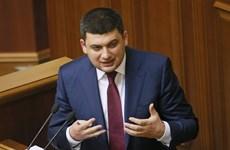 Ba kịch bản giải quyết cuộc khủng hoảng chính trị ở Ukraine