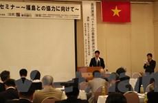 Doanh nghiệp Fukushima muốn tìm cơ hội hợp tác tại Việt Nam