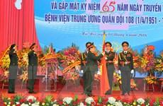 Bệnh viện 108 đón nhận Huân chương Bảo vệ Tổ quốc hạng Nhất