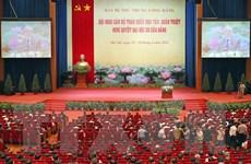 Hội nghị cán bộ toàn quốc học tập, quán triệt Nghị quyết Đại hội XII