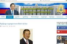 Trang web cá nhân của Thủ tướng Campuchia Hun Sen bị tấn công