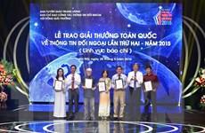 Trao giải thưởng thông tin đối ngoại cho nhà báo Daniel Roussel