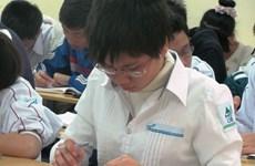 Bắc Giang sẽ thí điểm dạy môn Toán bằng song ngữ Việt-Anh