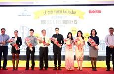 Ra mắt ấn phẩm quảng bá nhà hàng, khách sạn nổi tiếng tại TP.HCM