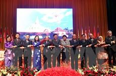 Hội đồng Cộng đồng Văn hóa-Xã hội ASEAN 16 nhóm họp tại Lào