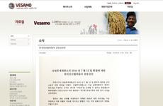 Các tổ chức hữu nghị Hàn Quốc hoan nghênh phán quyết của PCA