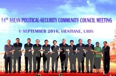 Các hội nghị trù bị cấp Bộ trưởng Ngoại giao ASEAN tại Lào