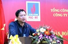 Khai trừ ông Trịnh Xuân Thanh khỏi Đảng: Lời cảnh tỉnh đảng viên