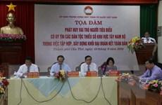 Phát huy vai trò người có uy tín trong đồng bào thiểu số ở Tây Nam Bộ