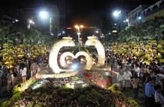 Lễ hội văn hóa thế giới TPHCM-Gyongju sẽ diễn ra trong gần 1 tháng