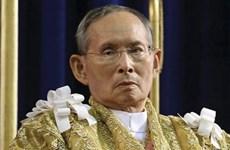 Lãnh đạo Việt Nam chia buồn về việc Nhà vua Thái Lan qua đời